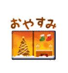 水彩えほん【冬編】(個別スタンプ:08)
