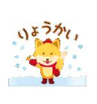 水彩えほん【冬編】(個別スタンプ:09)