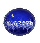 水彩えほん【冬編】(個別スタンプ:12)