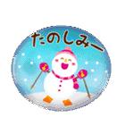 水彩えほん【冬編】(個別スタンプ:13)
