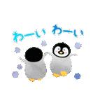 水彩えほん【冬編】(個別スタンプ:14)