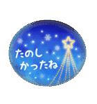 水彩えほん【冬編】(個別スタンプ:15)