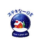水彩えほん【冬編】(個別スタンプ:16)