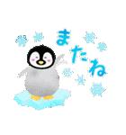 水彩えほん【冬編】(個別スタンプ:19)