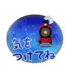 水彩えほん【冬編】(個別スタンプ:20)