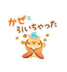 水彩えほん【冬編】(個別スタンプ:21)
