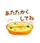 水彩えほん【冬編】(個別スタンプ:22)