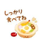 水彩えほん【冬編】(個別スタンプ:23)