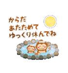 水彩えほん【冬編】(個別スタンプ:24)