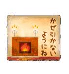 水彩えほん【冬編】(個別スタンプ:25)