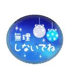 水彩えほん【冬編】(個別スタンプ:26)
