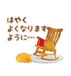 水彩えほん【冬編】(個別スタンプ:28)