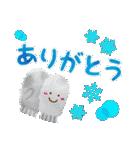 水彩えほん【冬編】(個別スタンプ:30)