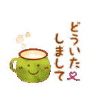 水彩えほん【冬編】(個別スタンプ:31)
