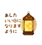 水彩えほん【冬編】(個別スタンプ:32)