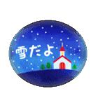 水彩えほん【冬編】(個別スタンプ:33)