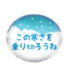 水彩えほん【冬編】(個別スタンプ:35)