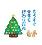 水彩えほん【冬編】(個別スタンプ:36)