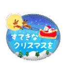 水彩えほん【冬編】(個別スタンプ:37)