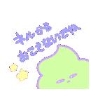 ソフトクリームの民たち(個別スタンプ:02)