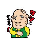 ピカピカじぃじとキラキラばぁば(個別スタンプ:05)