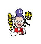 ピカピカじぃじとキラキラばぁば(個別スタンプ:06)