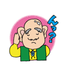 ピカピカじぃじとキラキラばぁば(個別スタンプ:07)