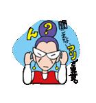 ピカピカじぃじとキラキラばぁば(個別スタンプ:08)