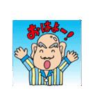 ピカピカじぃじとキラキラばぁば(個別スタンプ:09)