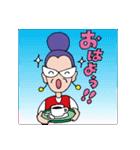 ピカピカじぃじとキラキラばぁば(個別スタンプ:10)
