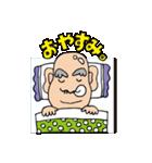 ピカピカじぃじとキラキラばぁば(個別スタンプ:11)