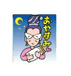 ピカピカじぃじとキラキラばぁば(個別スタンプ:12)