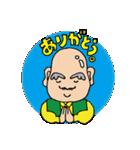 ピカピカじぃじとキラキラばぁば(個別スタンプ:13)