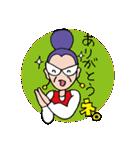 ピカピカじぃじとキラキラばぁば(個別スタンプ:14)