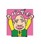 ピカピカじぃじとキラキラばぁば(個別スタンプ:15)