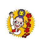 ピカピカじぃじとキラキラばぁば(個別スタンプ:16)