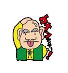 ピカピカじぃじとキラキラばぁば(個別スタンプ:17)