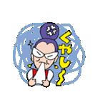 ピカピカじぃじとキラキラばぁば(個別スタンプ:18)