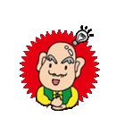 ピカピカじぃじとキラキラばぁば(個別スタンプ:19)