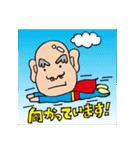 ピカピカじぃじとキラキラばぁば(個別スタンプ:23)