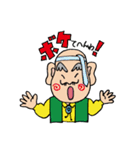 ピカピカじぃじとキラキラばぁば(個別スタンプ:25)