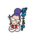 ピカピカじぃじとキラキラばぁば(個別スタンプ:26)