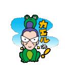 ピカピカじぃじとキラキラばぁば(個別スタンプ:30)