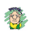 ピカピカじぃじとキラキラばぁば(個別スタンプ:31)