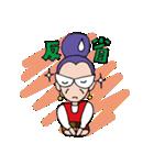 ピカピカじぃじとキラキラばぁば(個別スタンプ:32)