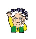 ピカピカじぃじとキラキラばぁば(個別スタンプ:33)