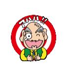ピカピカじぃじとキラキラばぁば(個別スタンプ:35)