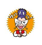 ピカピカじぃじとキラキラばぁば(個別スタンプ:36)