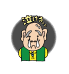 ピカピカじぃじとキラキラばぁば(個別スタンプ:37)