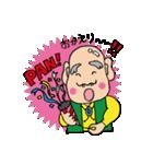 ピカピカじぃじとキラキラばぁば(個別スタンプ:39)